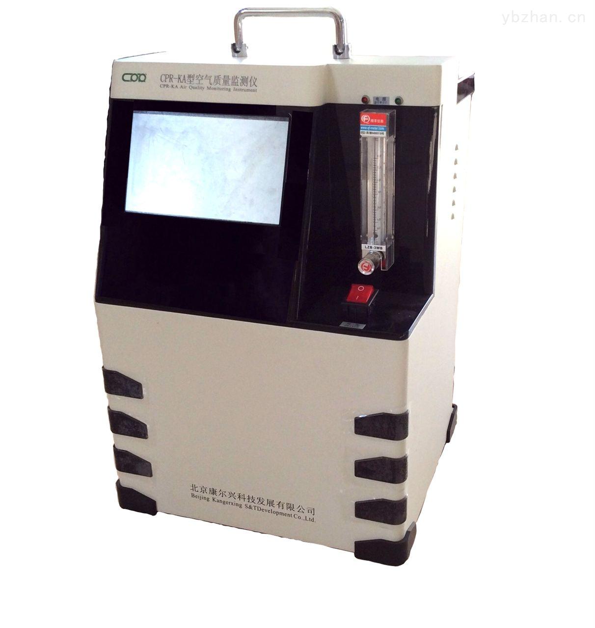 便携式空气质量监测仪器厂房
