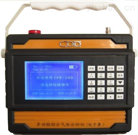 优质智能多气体分析仪作用