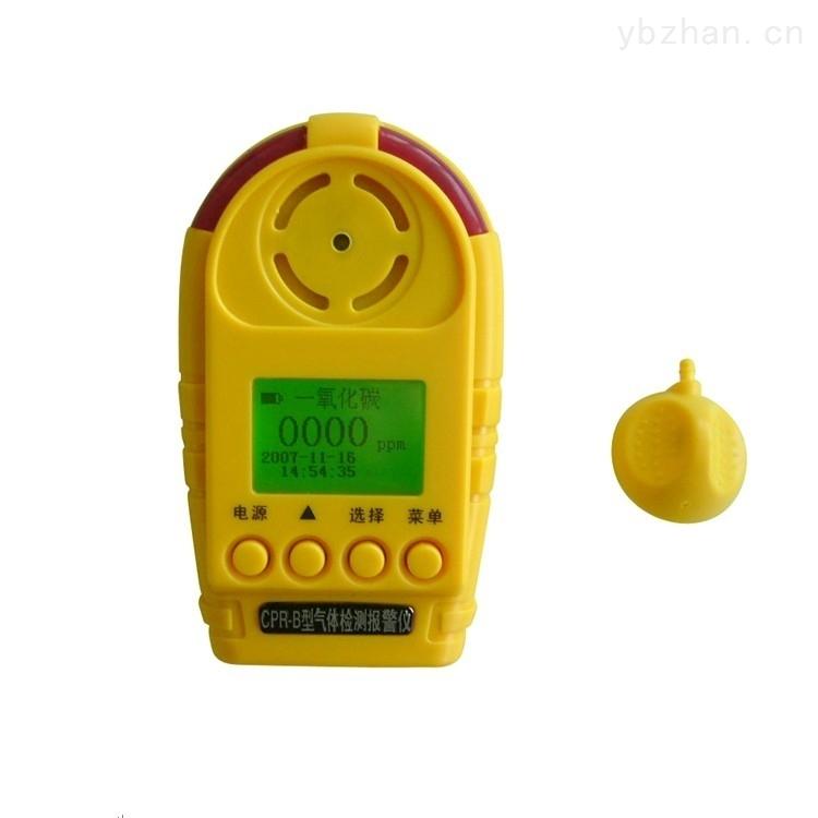 便攜式甲醛氣體檢測儀類型