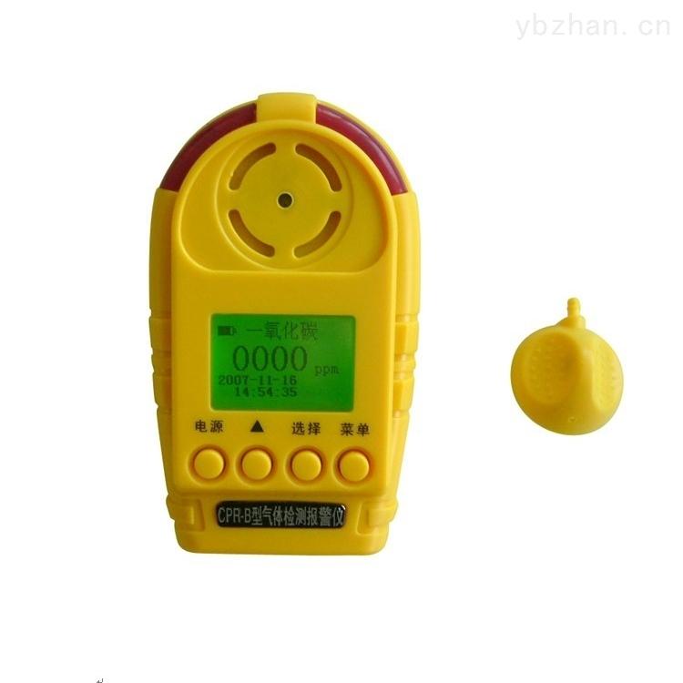 便攜式氣體檢測儀廠