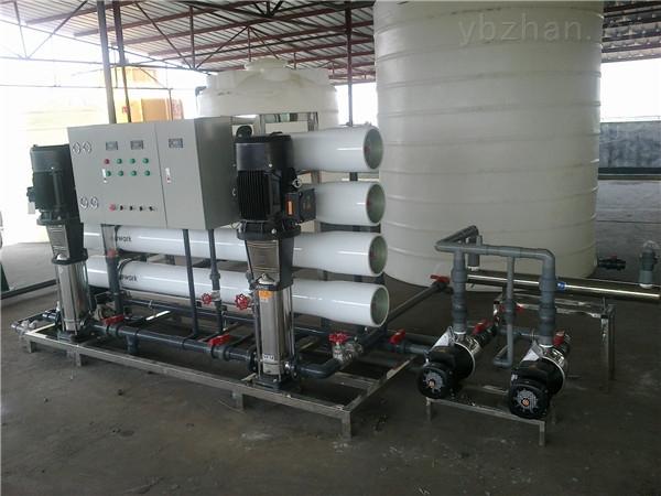 全自動-上海電子產品清洗用水設備