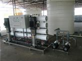 上海電子產品清洗用水設備