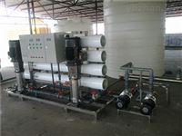 上海电子产品清洗用水设备