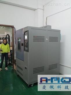 高低溫濕度試驗箱/濕熱老化箱