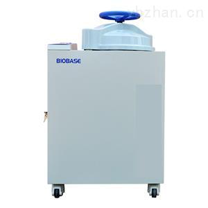 75L-75L高溫高壓蒸汽滅菌器