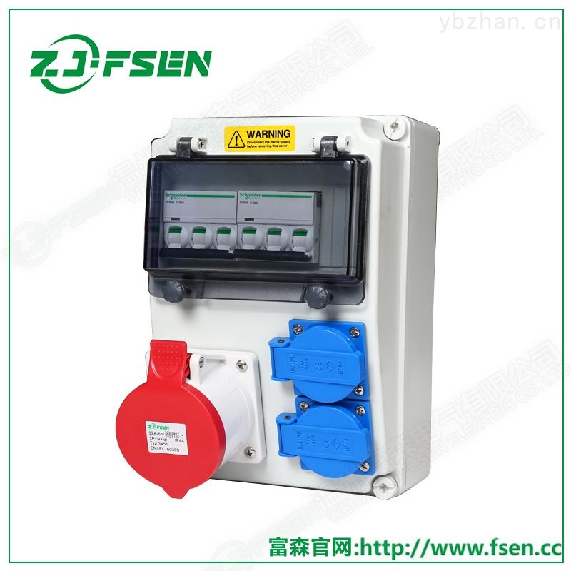 MSJC-防水 配电箱
