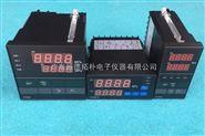 PY500系列智能数字压力显示/控制仪表,