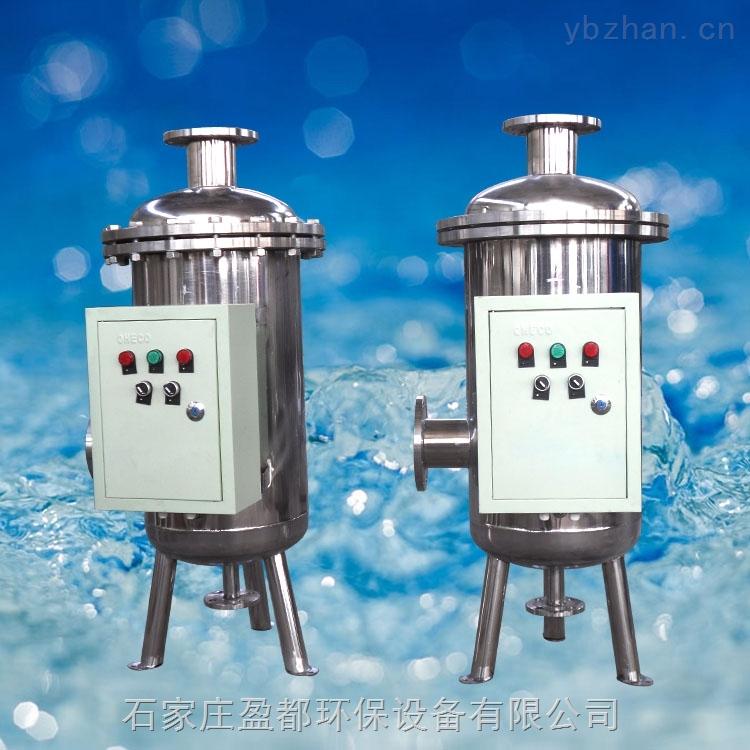山东865t/h全程综合水处理器