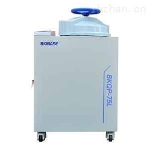 BKQP-75L-内排式高压蒸汽灭菌器---医用灭菌器
