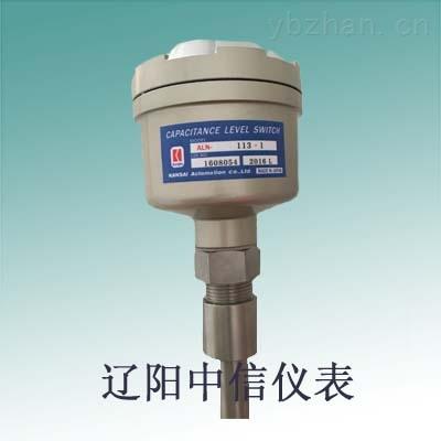 KANSAI原装进口日本关西料位仪/ALN喷砂缸专用料位仪/喷砂机专用料位仪