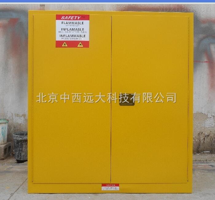 防爆箱(1700*1200*1200mm) 型号:PC/FBX