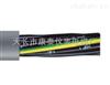 H05VV-F 3G1.5德标电缆