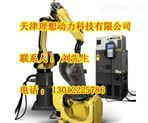 石家莊安川新松焊接機器人生產商