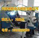山東otc激光焊接機器人配件