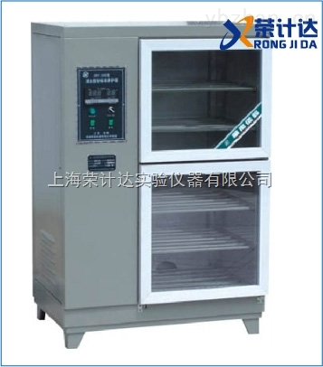 SHBY-40B水泥标准养护箱