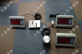 柱形式数显推拉力计传感器