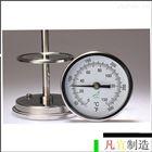 制药厂轴向型双金属温度计