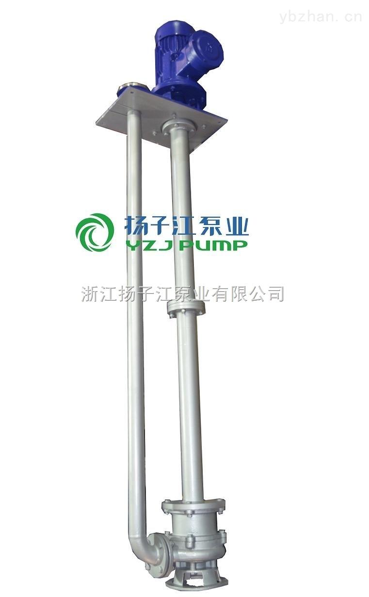 优质长轴液下排污泵150YW180-22不锈钢化工泵