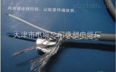 ZR-DJYVP2*2*1.5卖价多少?电子计算机电缆生产厂家