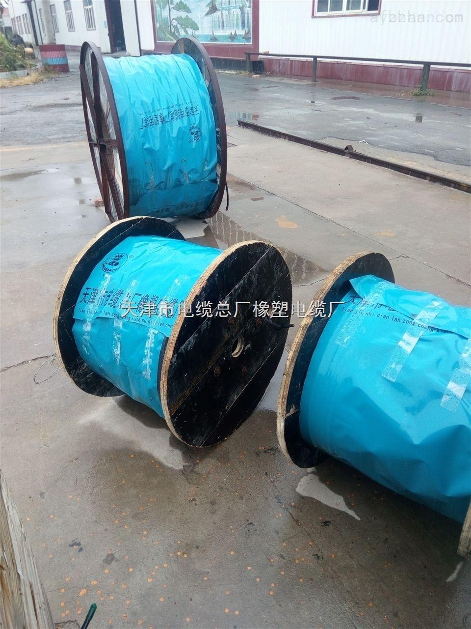 MYP-1140V煤矿电缆3*16+1*10