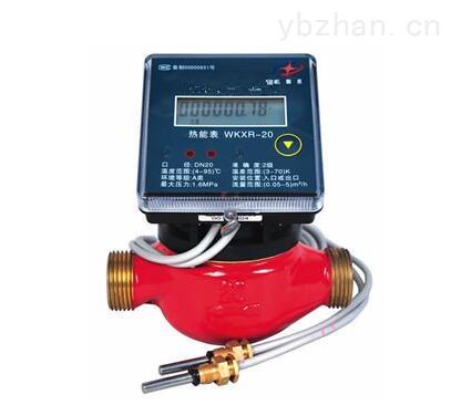 JFRL-西安机械式热量表