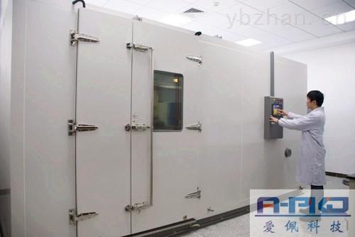 步入式高低温环境实验室/步入式高低温箱