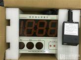 無線測溫儀