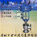 氣動角式調節閥規格 鑄鋼角式調節閥廠家