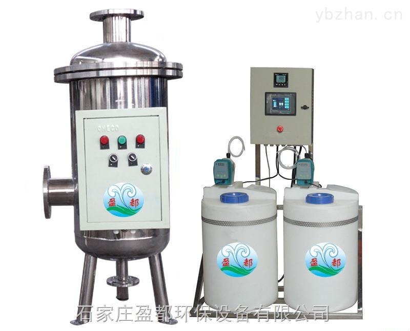 长春70t/h全程综合水处理器