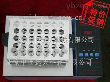 控温式远红外消煮炉(12孔) 型号:CN61M/JSD9-LWY84B