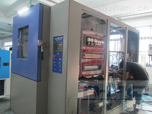 快速UV老化试验机/快速UV老化箱