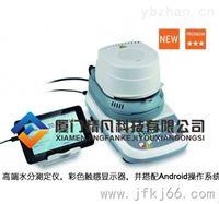 日本AND電子高精度水分測定儀