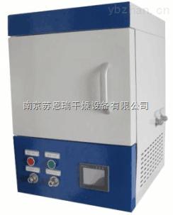 RWZG-08S-节能高效微波烧结炉 微波马芬炉厂家直销