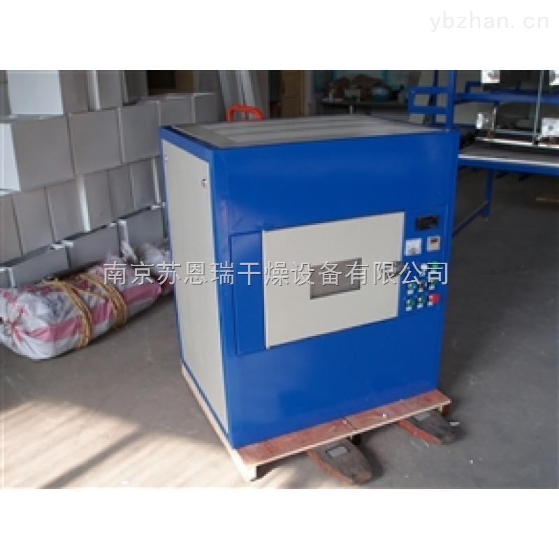 RZG-08S-供应北京高温炉 高温灰化炉 管式烧结炉厂家