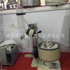 旋转蒸发仪可在减压条件下连续蒸馏
