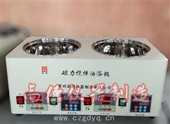 HH-YJ2C磁力搅拌恒温油浴锅