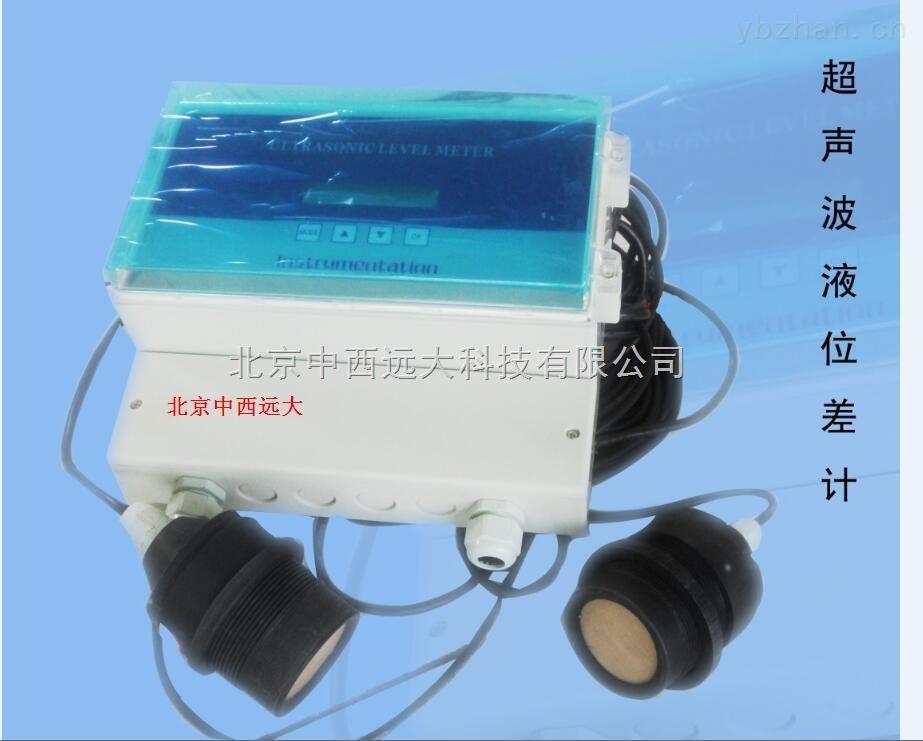 超声液液位差计(<<10m,二线,四线) 型号:HZT01/TS-L300-CJ(10)