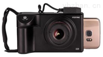 FOTRIC 228 全平臺高分辨率研發專用熱像儀