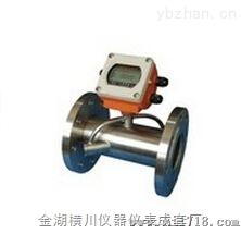 HCS-100Y-管段超声波流量计