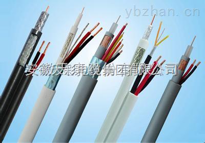 天彩KC-VVP补偿电缆厂家