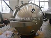 熱敏性物料軟骨粉方型真空干燥機14層