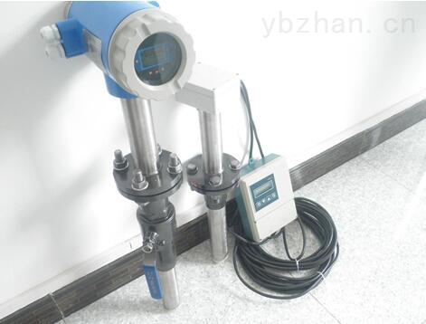 DN15-DN3000-西安插入式电磁流量计