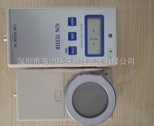 日本COM-3010电气石负离子检测仪