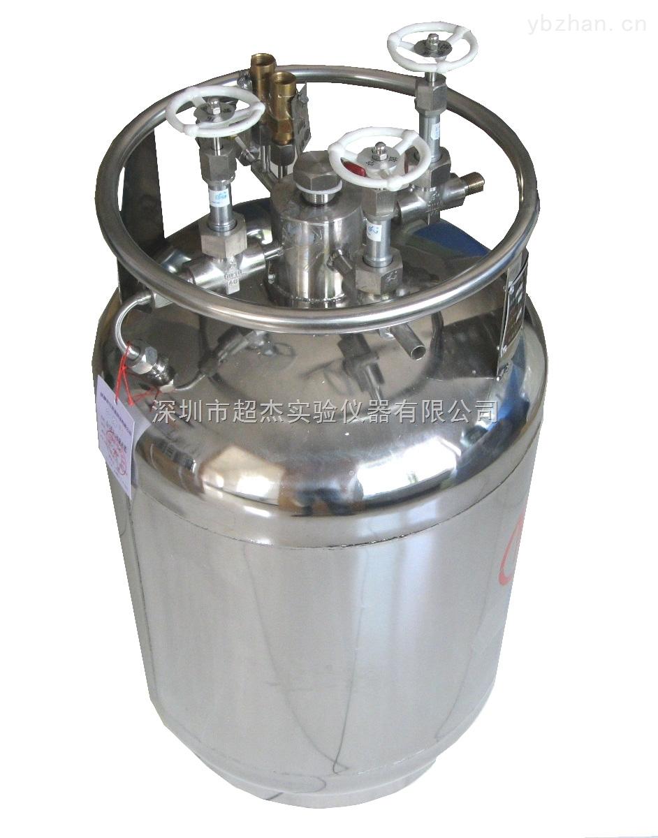原装进口自增压液氮罐价格-浙江自增压液氮罐厂商-自增压液氮罐报价