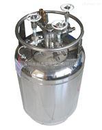 原装进口自增压液氮罐价格-浙江自增压液氮罐厂商-自增压液氮罐报