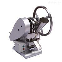旭朗电动手摇一体单冲压片机几种型号介绍