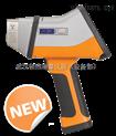 手持式 XRF合金分析仪X-MET8000