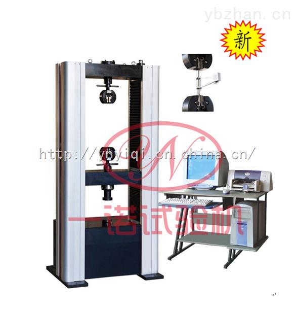 专业生产橡胶制品剪切及拉伸强度万能试验机