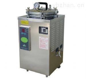 上海博讯BXM-30R高压蒸汽灭菌器