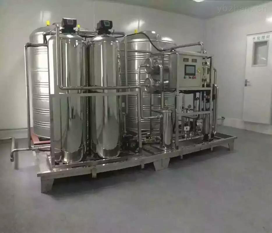 全自動-南京化學分析用水設備